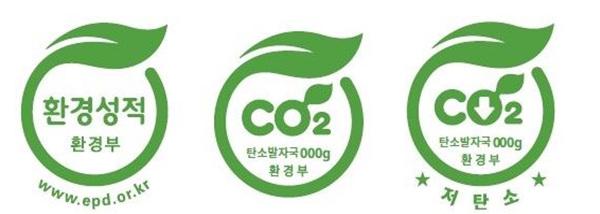 (좌측부터) 환경성적표지 인증(기본형), 탄소발자국 인증(1단계), 저탄소제품 인증(2단계)