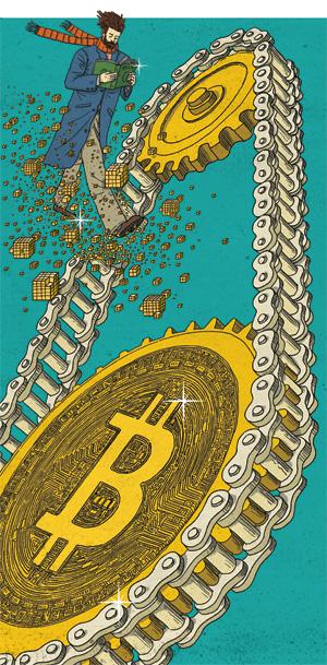 신뢰로 연결된 블록… 새로운 돈의 시대 여나