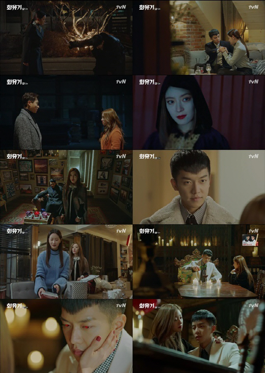"[SC초점] ""의외의 끝판왕""…'화유기' 손오공 이승기vs아사녀 이세영"