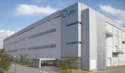일본 이시카와현에 위치한 재팬디스플레이(JDI) 패널 공장 전경./ JDI 제공