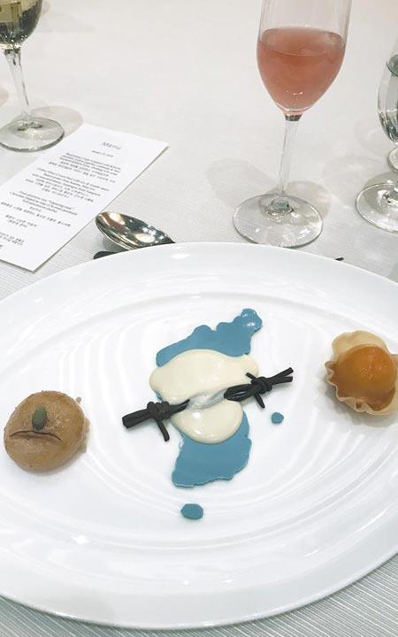 평창올림픽 VIP 만찬에 오를 디저트 '소망의 한 접시'.