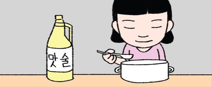 [리빙포인트] 참치요리 비린내 없애려면