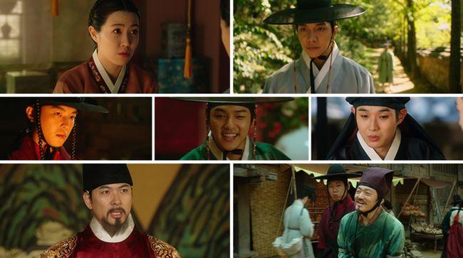 Image result for 영화 '궁합'