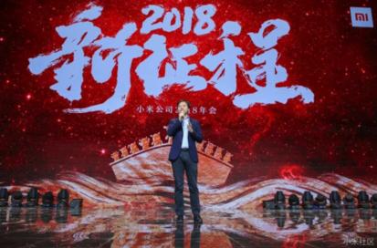 레이쥔 샤오미 회장은 올해 글로벌 500대 기업에 진입하겠다는 목표를 내걸었다. /샤오미