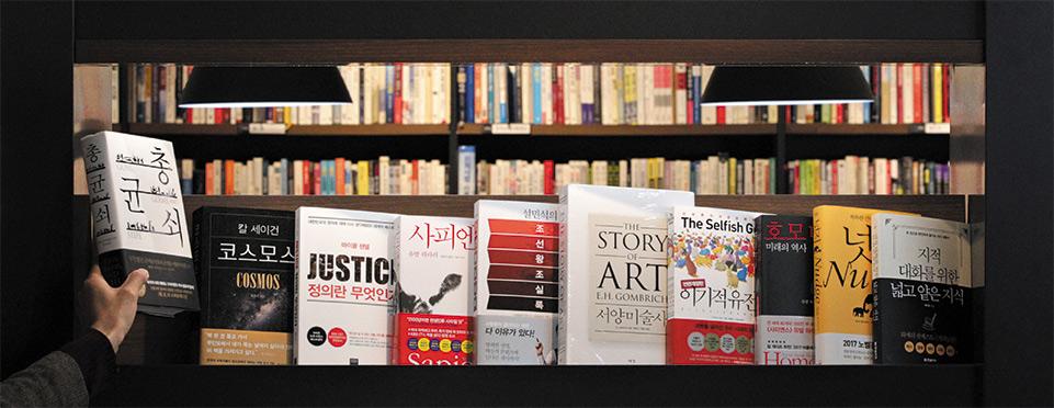 두께는 평균 500쪽… 사람과 문명을 이해하는 책