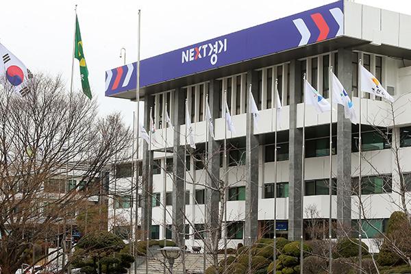 경기도는 8일 강남대학교에서 '119소방안전패트롤' 발대식을 열었다고 밝혔다.