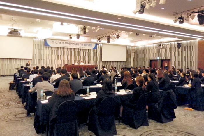 지난해 4월 서울 강남의 한 호텔에서 열린 헝가리 국립의대 입학시험. 한국 학생 100여 명이 몰렸다. 헝가리 국립대 의대들은 미국, 한국 등 외국인 유학생들을 상대로 별도의 입학 전형을 진