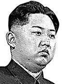 김정은 노동당 위원장