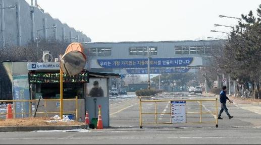 한국GM 군산공장 정문/조선일보DB
