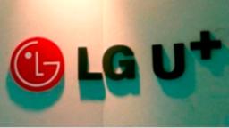 LG유플러스, 협력사에 5G 장비 제안요청서 발송