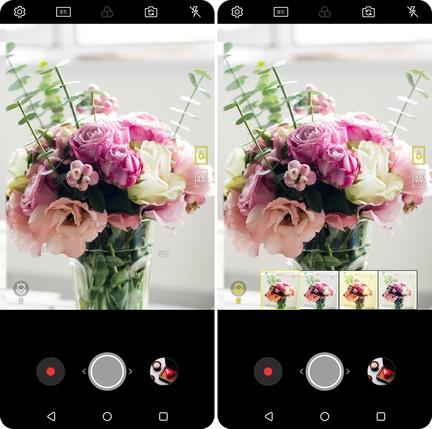 2018년형 LG V30로 꽃을 비추자(좌측), 꽃에 최적화된 화질 알고리즘을 추천(우측)해주는 장면. / LG전자 제공