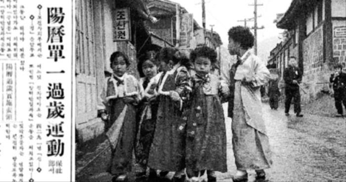 """""""어린이들 때때옷은 신정(新正)에만 입히도록 하라""""는 등 정부가 추진한 '단일과세 운동'을 보도한 기사(왼쪽·동아일보 1957년 11월 23일 자). 하지만 정부 방침에도 불구하고 1959년 설날, 어린이들은 한복을 차려입고 거리에 나왔다."""