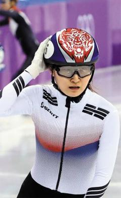 경기를 마친 뒤 아쉬워하는 최민정. 한국 여자 쇼트트랙의 500m 올림픽 금메달 도전은 이번에도 실패로 끝났다.
