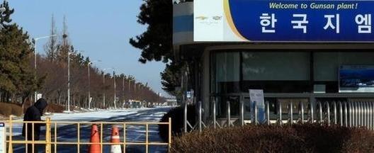 폐쇄가 결정된 한국GM 전북 군산공장. / 연합뉴스