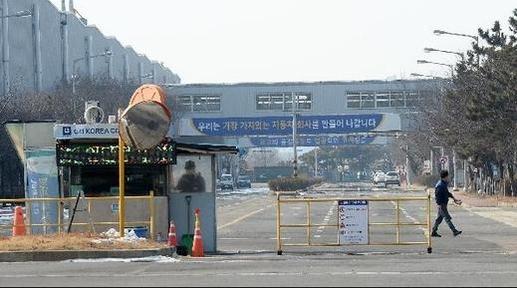 한국GM 군산 공장 모습/조선일보DB