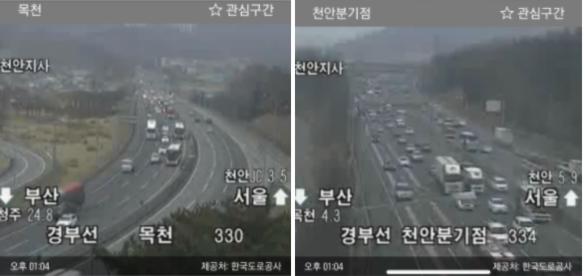 원내비에 제공되는 CCTV 영상. / KT 제공