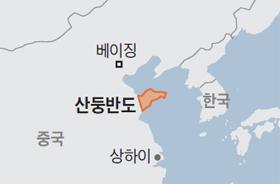중국 산둥반도 지도
