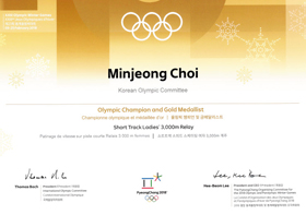 IOC가 발급하는 졸업장