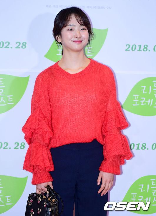 [사진]원진아, '싱그러운 미소'