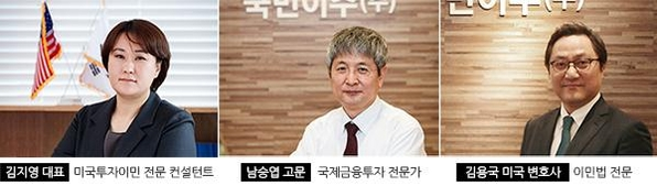 사진=국민이주 제공