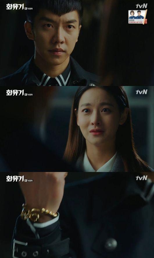 """'화유기' 오연서, 이승기 앞에 나타났다 """"금강고 빼줄게"""""""