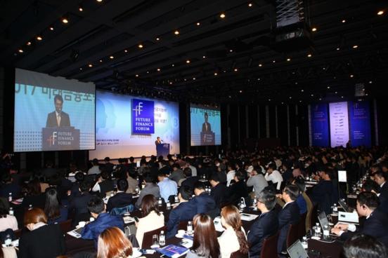 지난해 4월 5일 서울 소공동 웨스틴조선호텔에서 개최된 미래금융포럼 참석자들의 모습./이존환 객원기자