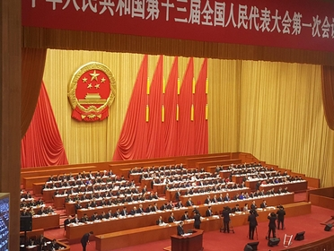 5일 베이징에서 개막한 중국 13기 전인대. 20일까지 열리는 이번 회기에선 시진핑 주석의 종신 집권을 가능케 하는 개헌과 당정 기구개편 및 신임 각료 선임이 이뤄진다. /베이징=오광진 특파원