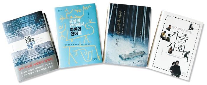 대학 출판부 잇따라 '100권 프로젝트'
