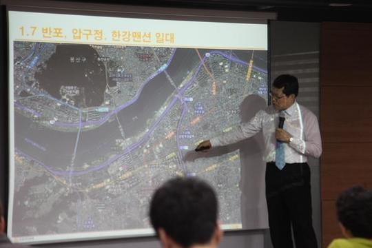 박합수 KB국민은행 WM스타자문단 부동산 수석전문위원이 부동산 투자 전략을 강의하고 있다. /이진혁 기자
