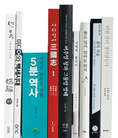 [한줄읽기] '석복' 외