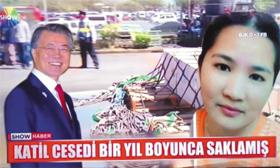 지난달 25일(현지 시각) 터키 방송국 '쇼티비'가 필리핀 국적 가사 도우미 살해 사건을 보도한 화면. 문재인 대통령이 살인 용의자인 것처럼 보이는 편집을 했다.