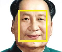 시진핑 국가주석을 황제로 불렸던 마오쩌둥과 합성한 사진.