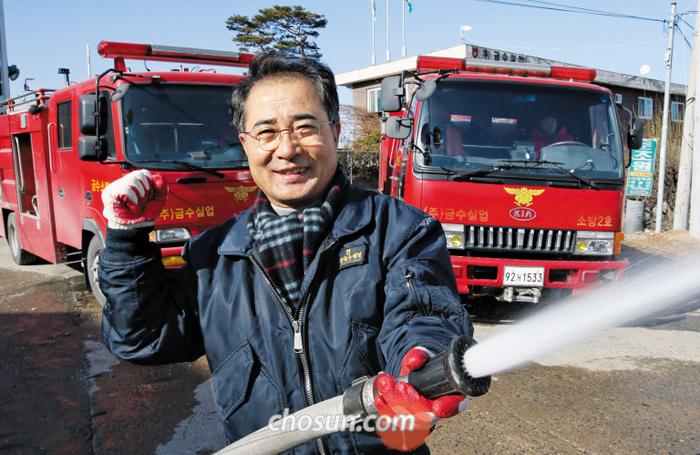 양근식 금수실업 대표가 충북 진천에 있는 자신의 회사에서 소방 용수 살수 시범을 보이고 있다. 그는 소방차 2대를 회사에 갖추고 화재 발생 시 출동한다.