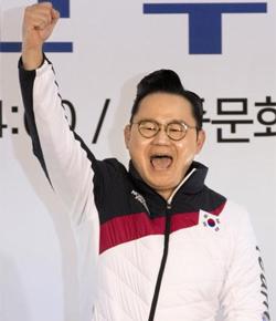 배동현 한국 대표팀 선수단장