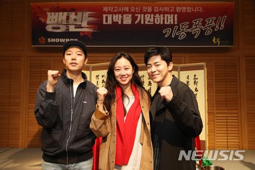 공효진·류준열·조정석 '뺑반' 본격 촬영…하반기 개봉