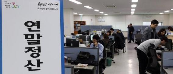 올해 1월 15일 서울 종로세무서에서 직원들이 연말정산 서비스 관련 업무를 하고 있다. / 연합뉴스