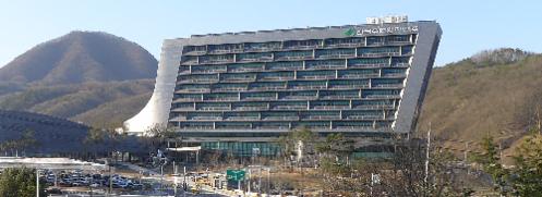 한국수력원자력 경주 본사 전경./조선일보DB