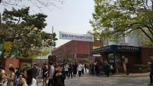지난해 4월 서울시 강남구 단대부고에서 실시된 삼성그룹 직무적성검사(GSAT)를 마친 수험생들이 교문 밖으로 나오고 있다. /조지원 기자