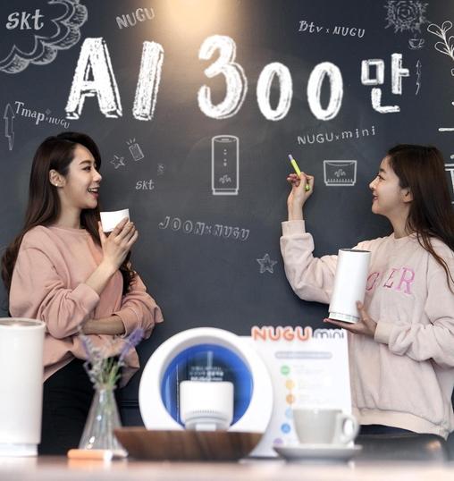 '누구' 월간 실사용자 300만은 대한민국 국민 전체의 6% 수준이다. /SK텔레콤 제공