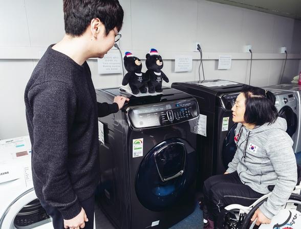 삼성전자 플렉스워시 세탁기. /삼성전자 제공