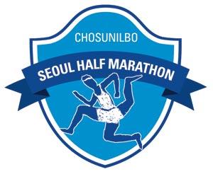 2018 서울하프마라톤