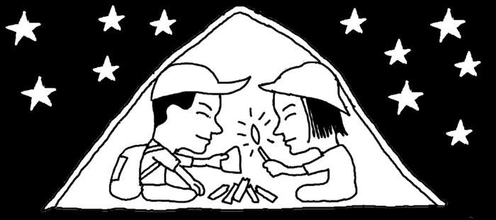 [리빙포인트] 캠핑 때 쓰는 감자칩 불쏘시개