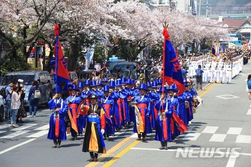 기다리고 기다리던 '진해군항제' 4월1일 개막!