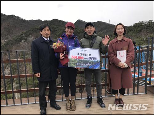 원주 '소금산 출렁다리' 개장 70일 관람객 50만명 돌파