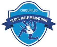 '2018 서울하프마라톤'