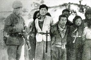 4·3 당시 빨치산 체포 사진.