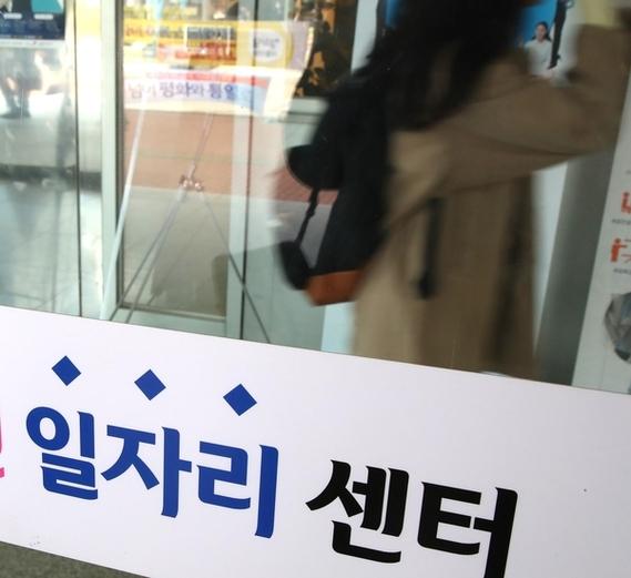 정부가 11일 발표한 3월 고용동향에 따르면 극심한 실업난에 취업자 증가 폭이 2개월 연속 10만명대를 기록했다. /연합뉴스