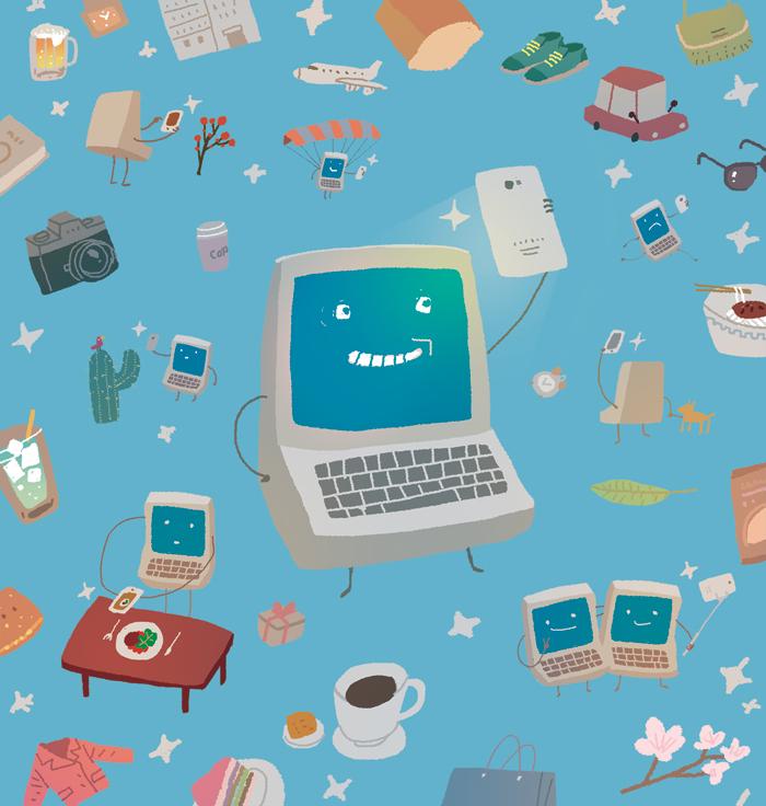 마케팅 인사이트 - cover