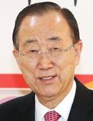 반기문 前 유엔사무총장