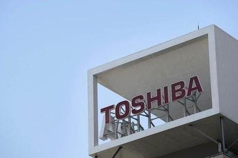 일본 도쿄 미나토구 소재 도시바 본사 건물 전경. /블룸버그 제공